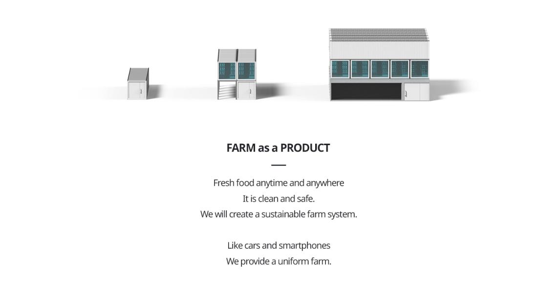 farmas_product